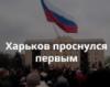 boec_gromov