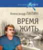 russkii_krest userpic