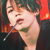 Kame: Beautiful