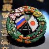 в знак дружбы от японской спецслужбы