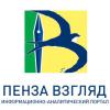 penzavzglyad userpic