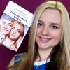 психологический триллер, триллер, детектив, тёмный секрет успеха, Анна Иванова