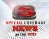 coveragenews userpic