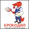 ретро, Карикатуры, СССР