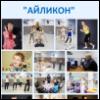 aylikon_centre userpic