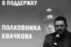 Екишев