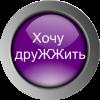 mag_vladomira userpic