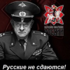 shturmtv userpic