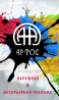 artos_group_777 userpic