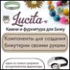 lucia_an