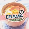 Goshiki no Drama