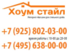 ru_home_stile userpic