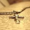 крест и писание