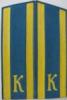 Курсант