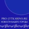 pro_lytkarino userpic