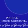 pro_elektrostal userpic