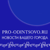pro_odintsovo userpic