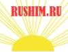 rushim