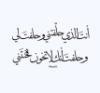shawaka_alb