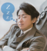 coco_san