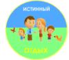 Владимирская область, отдых, поездки, истинный отдых, путешествия