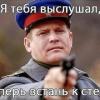 n_piterski