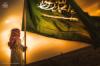 ia_salafi