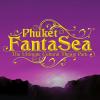 phuket_fantasea userpic