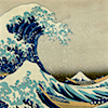 selva oscura: [hokusai] great wave