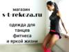 strekoza_pilon userpic