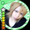 Riyu: Jin-chan star