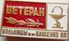 кащенко