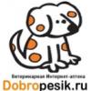 интернет ветаптека, ветаптека, ветеринарная клиника, интернет аптека