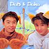 dots_doko