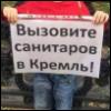 Мальчик с плакатом