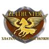 zlathunter userpic