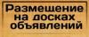 razmobyav userpic