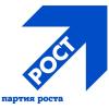 tochka_rosta96
