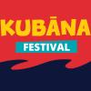 KUBANA - музыкальный полуостров свободы
