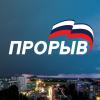 proruv userpic