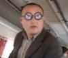 очки ннада