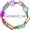 kseniakost_nail userpic