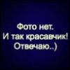 litvinov_studio