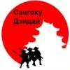 ryokou_ru userpic