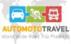 автотуризм, путешествия, караванинг