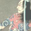 yamazaru userpic