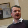 Стрелков, Strelkov, Игорь Иванович Стрелков, Игорь Стрелков, Стрелков Игорь