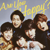 大パンですよ~: Arashi ☂ Sho unibrow point