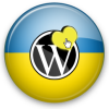 wpua userpic