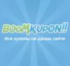 boomkupon userpic